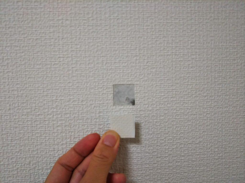 破れた壁紙を100均の 補修用壁紙 で修正 想像以上に綺麗な